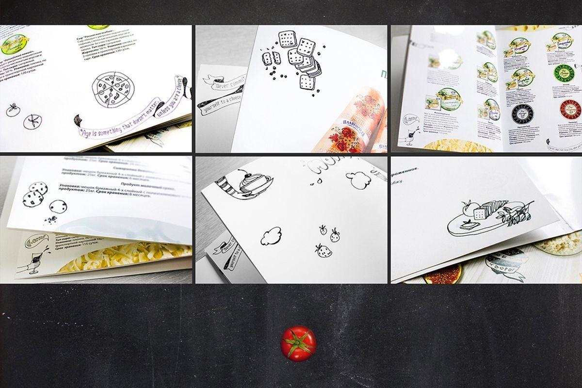 """Разработка дизайн-концепции каталога """"Complimilk"""""""