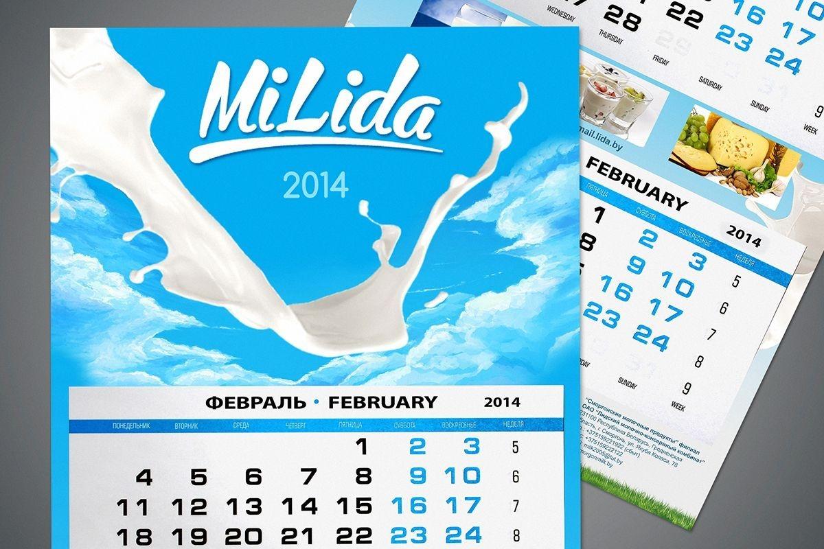 """Дизайн-концепция календарей на 2014 г. для """"Лидского МКК"""""""