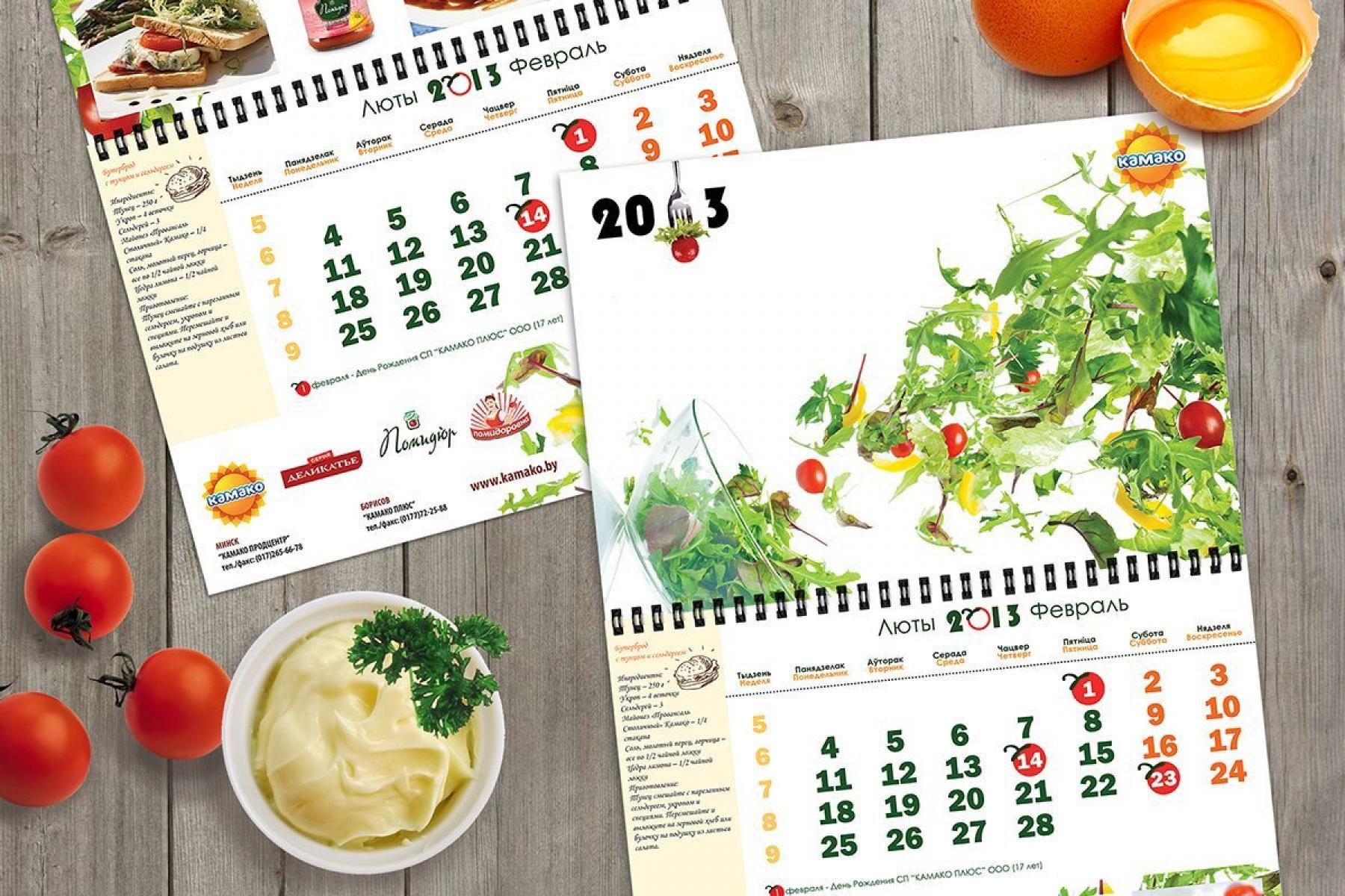 """Дизайн-концепция календарей на 2013 г. для """"КАМАКО"""""""