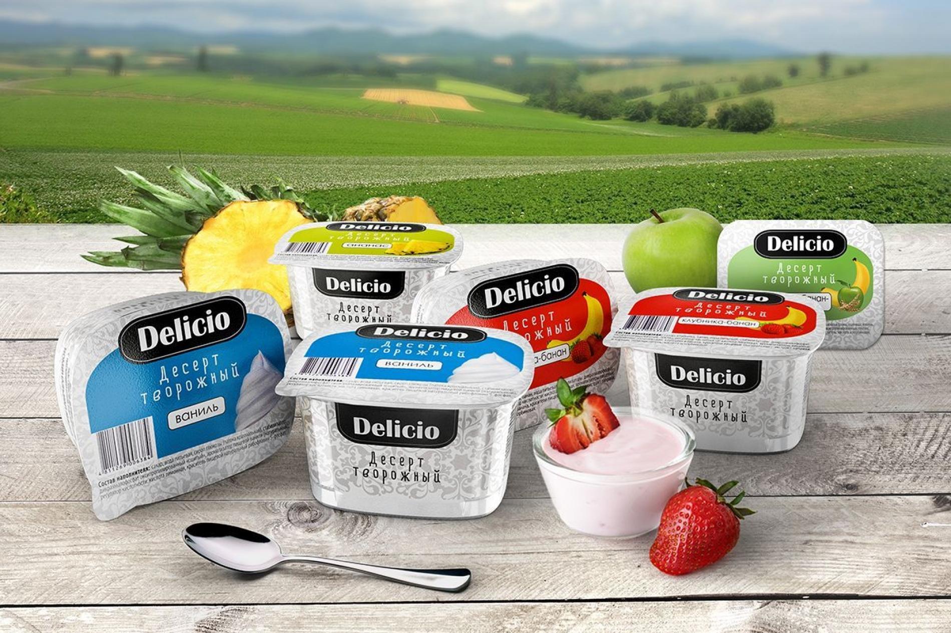 """Комплексная разработка ТМ """"Delicio"""", дизайн упаковки"""