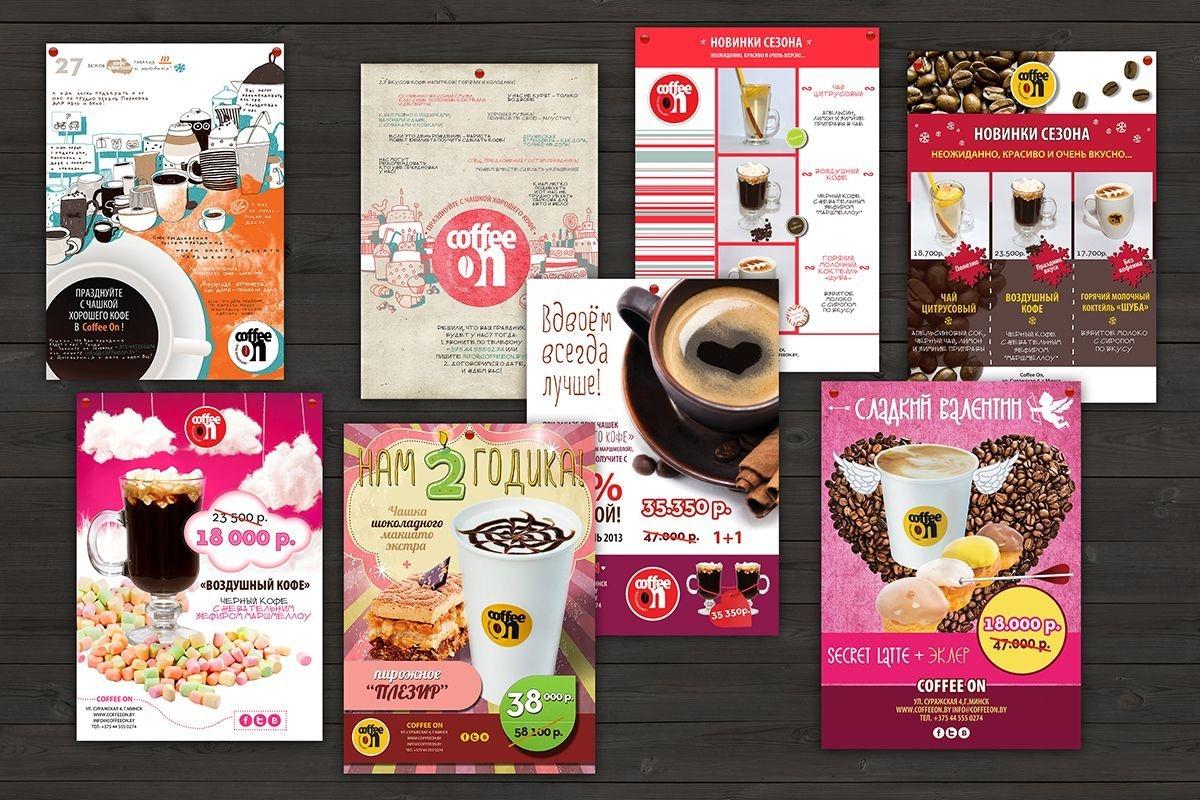 """Разработка дизайна полиграфической и web продукции для кофейни """"Coffee on"""""""