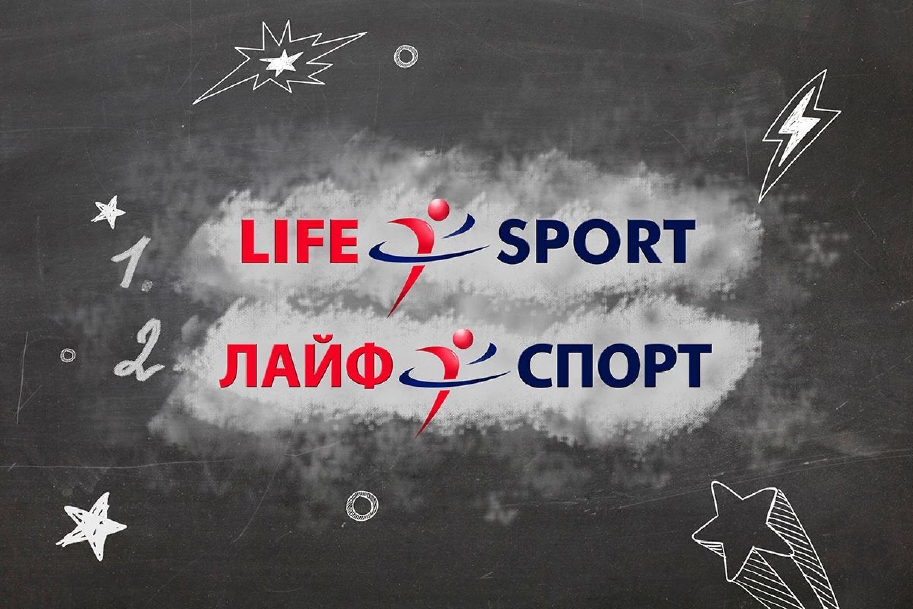 """Разработка логотипа и фирменного стиля """"Life Sport"""""""