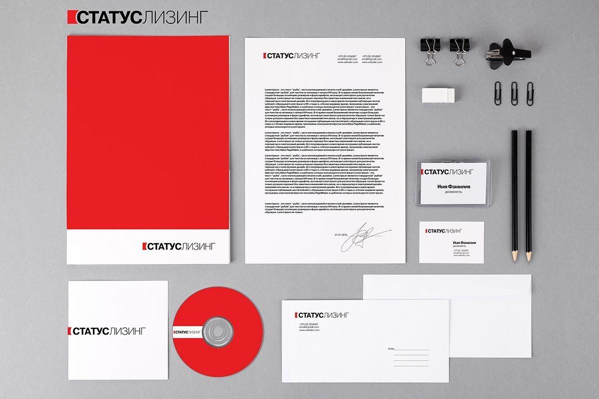"""Разработка логотипа и фирменного стиля компании """"Статус лизинг"""""""