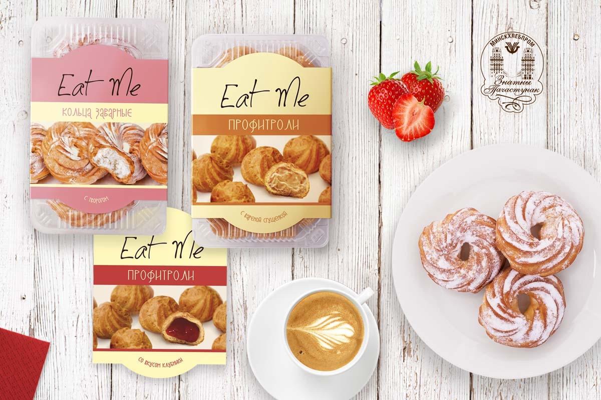 "Комплексная разработка ТМ ""Eat Me"", дизайн упаковки"