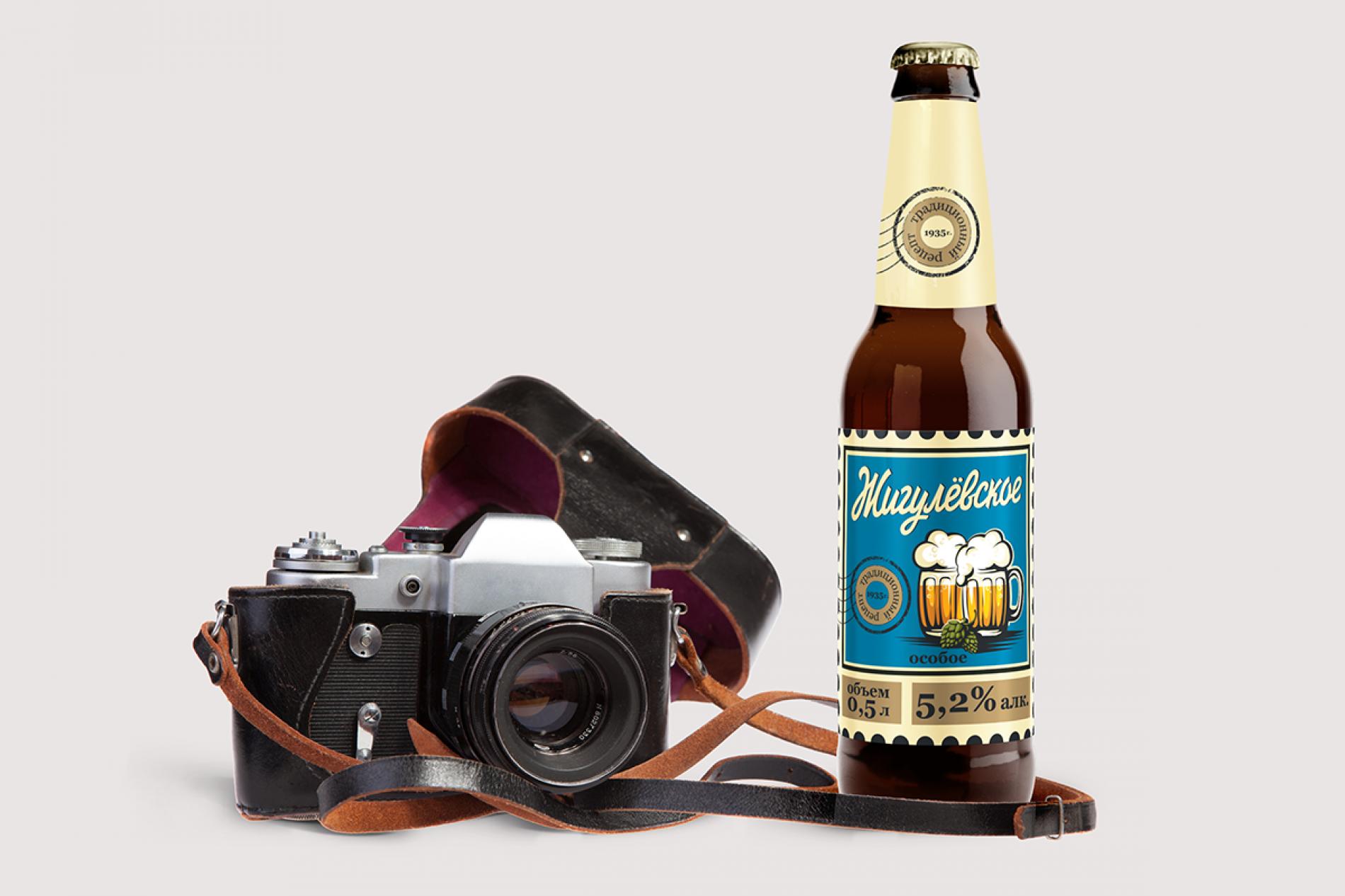 Дизайн этикетки | разработка дизайна этикетки | бутылка пива «Жигулевское»