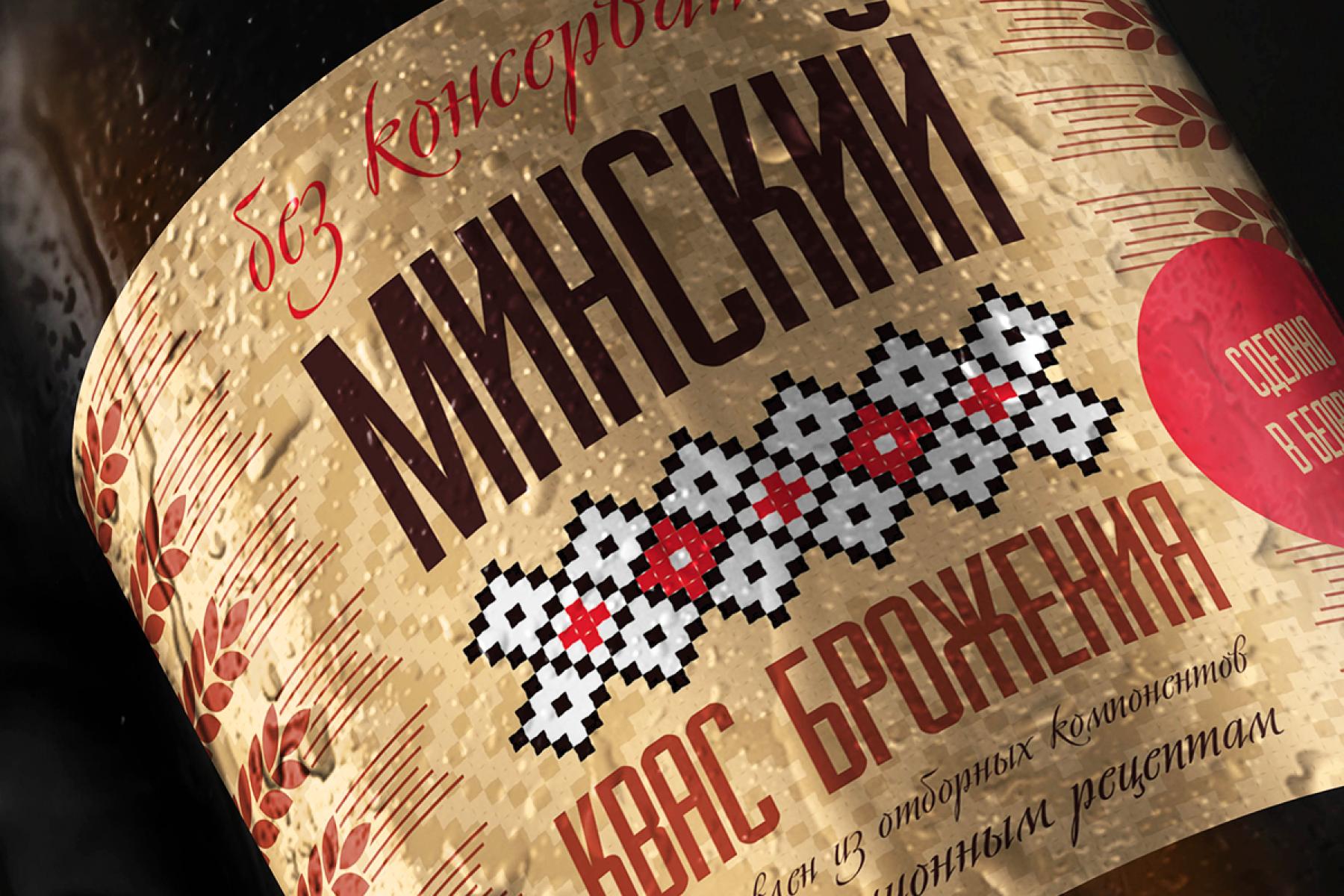 """Разработка дизайна этикетки   квас """"Минский"""""""