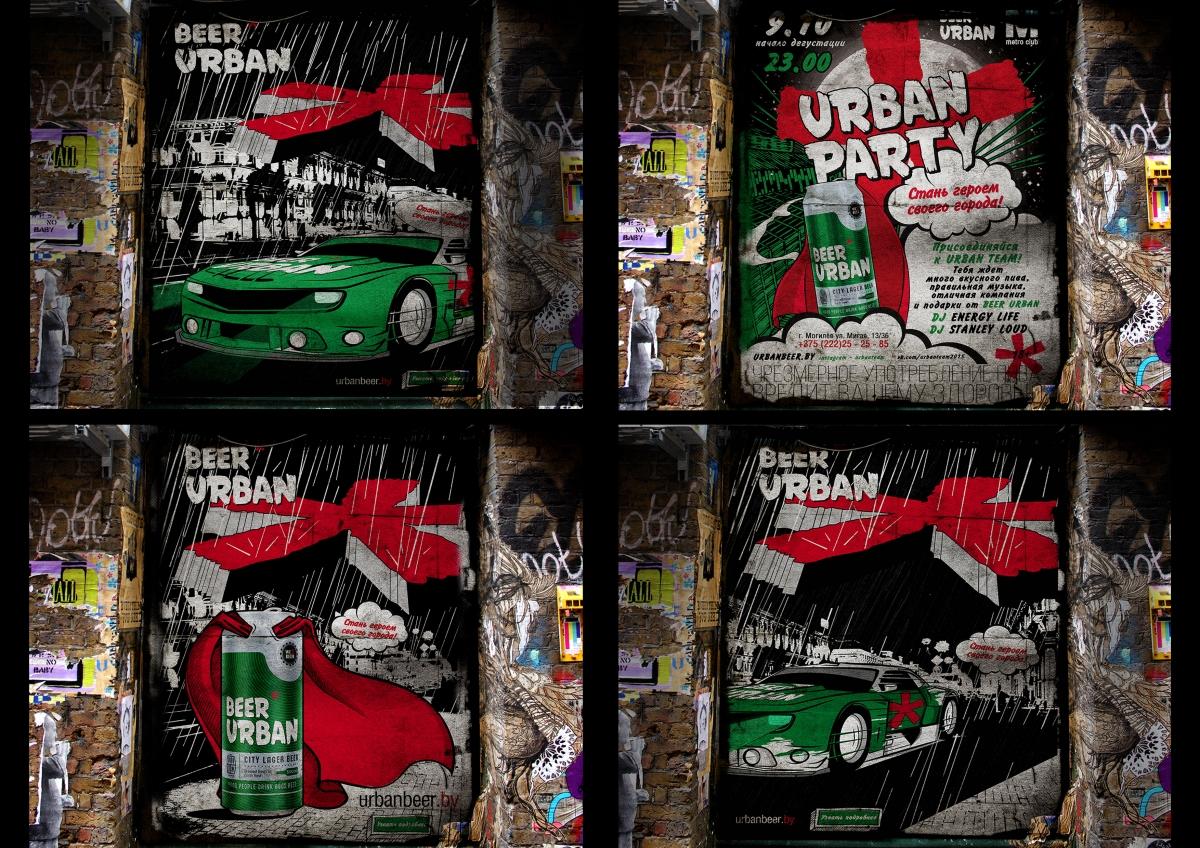 Рекламная кампания для Urban beer