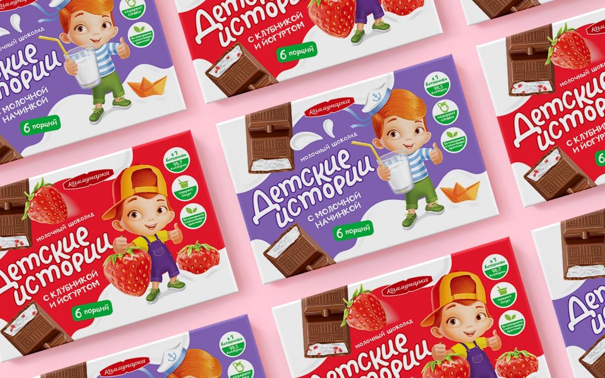 """Дизайн упаковки шоколада для детей """"Детские истории"""""""