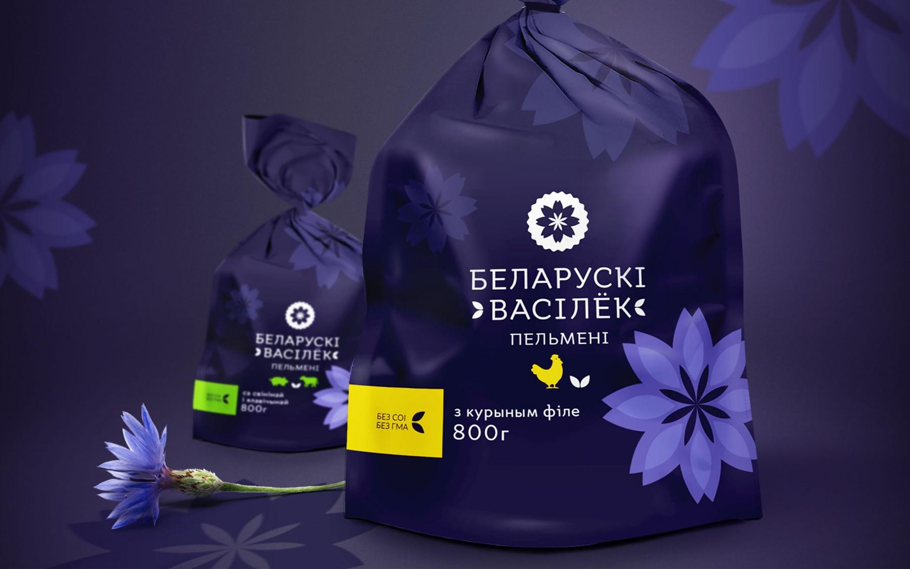 "Разработка ТМ ""Беларускi васiлёк"""