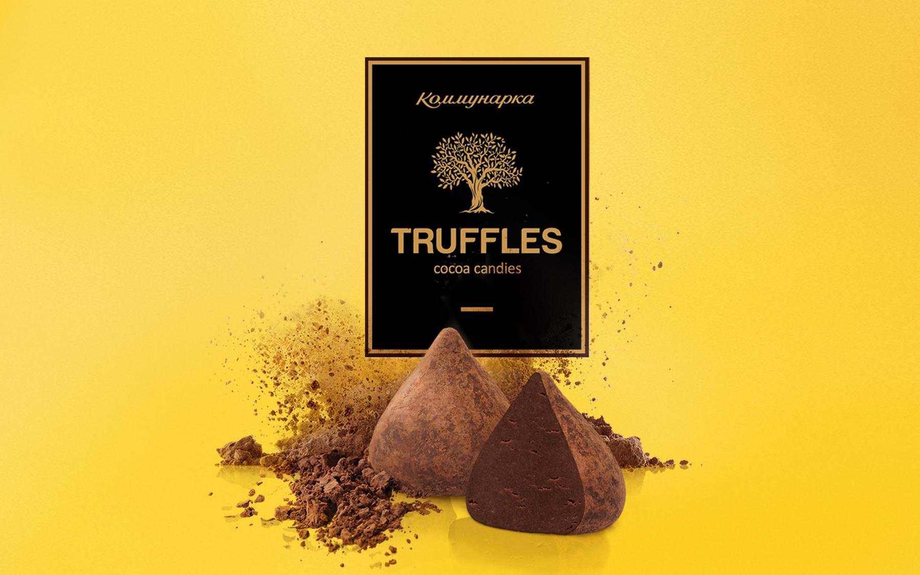 Дизайн упаковки TRUFFLES