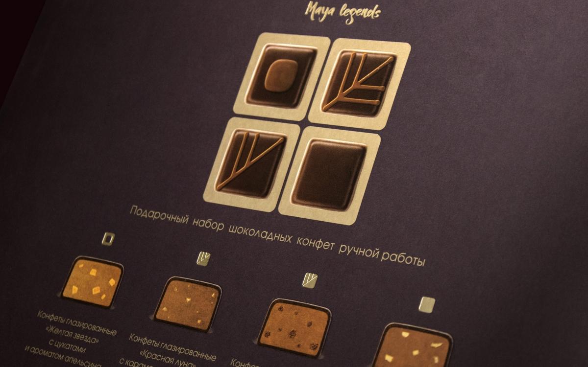 Комплексная разработка торговой марки набора шоколадных конфет