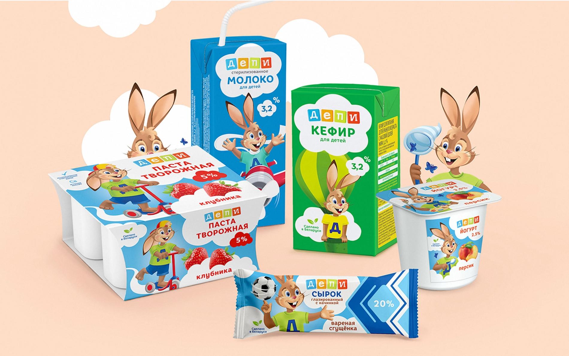 Редизайн детской молочной линейки ТМ «Депи»